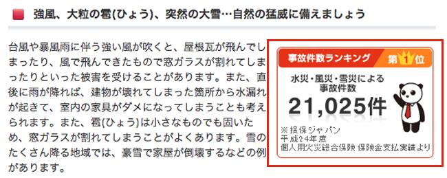 スクリーンショット 2014-06-09 11.45.03