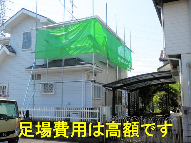屋根漆喰補修の足場