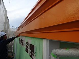 41破風板:塗装修理後