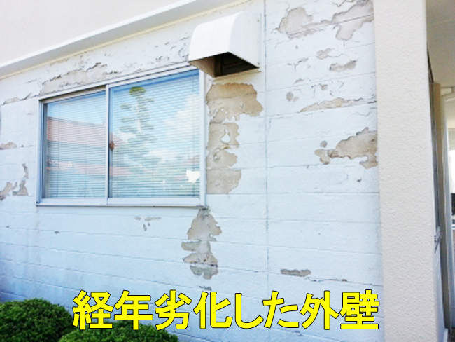 3雨漏り修理:外壁経年劣化