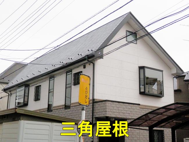 38三角屋根