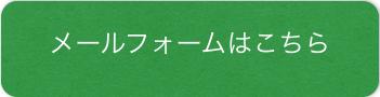 スクリーンショット 2015-01-15 12.02.48