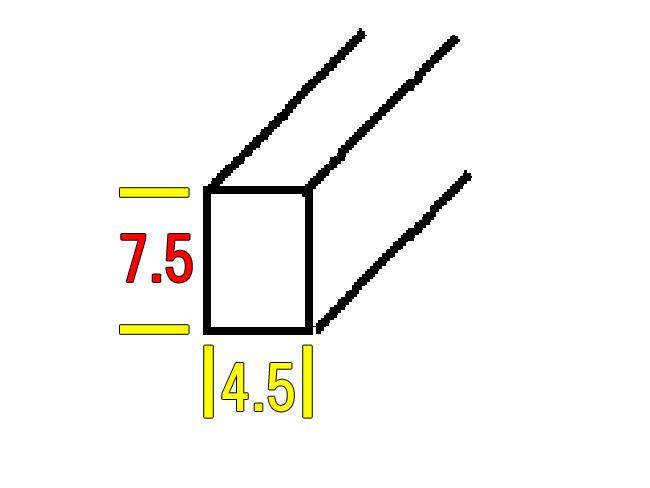 垂木サイズ2