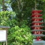 お鷹の道湧水園