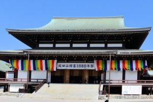 成田山 新勝寺